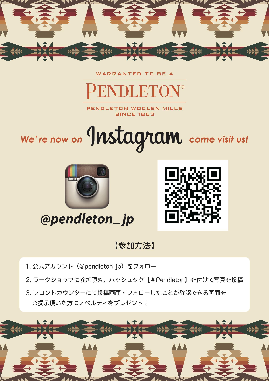 Pendleton コースター作りワークショップ